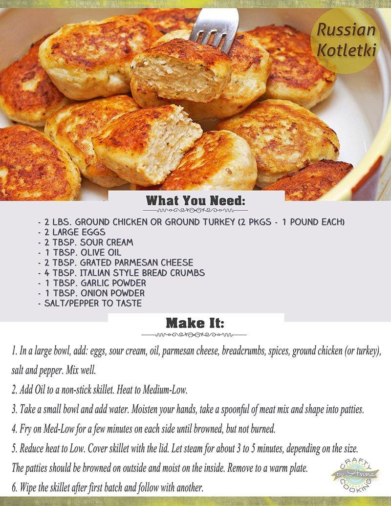 Chicken Patties (Kotletki). Print this recipe to keep.
