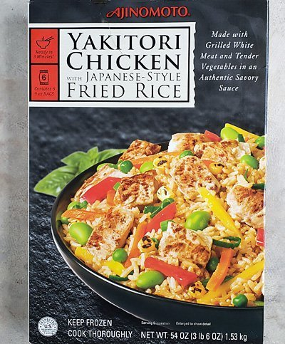 Chicken Fried Rice Costco