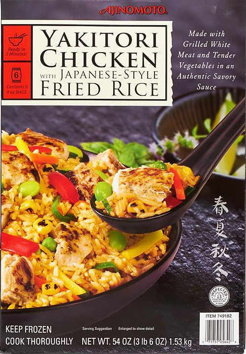 Costco Chicken Fried Rice